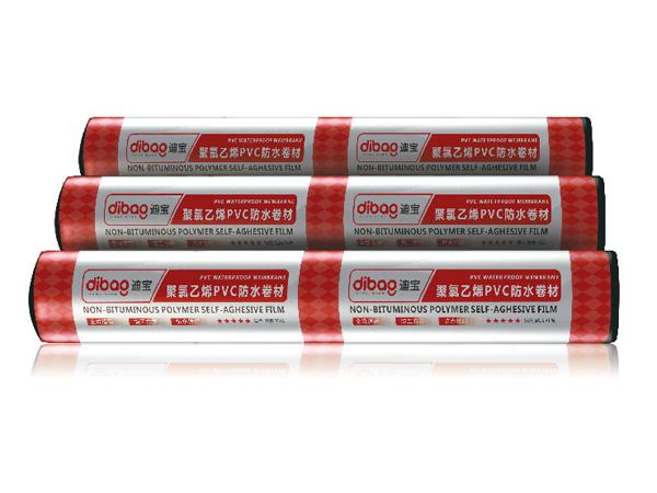 内增强加筋型聚氯乙烯PVC防水卷材
